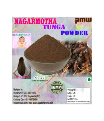 Pmw - Nagarmotha Powder - Mustak Powder - Cyperus Rotundus - Tunga Gaddalu Powder - 100g - Loose Packed