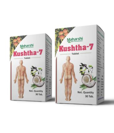 Maharshi Kushth - 7 Tablet (Pack of 2)