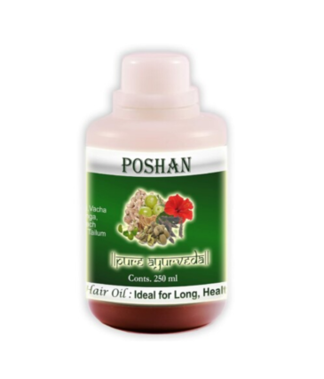 KVM Poshan Ayurvedic Hair Oil -Pure, Herbal & Natural (250 ml)