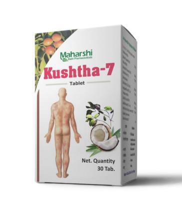 Maharshi Kushth - 7 Tablet
