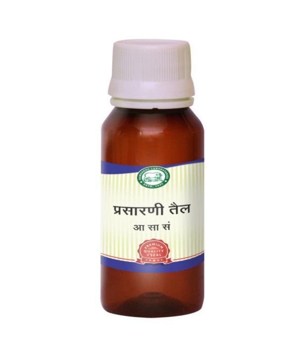 Kamdhenu Prasarini Taila - 100 ml