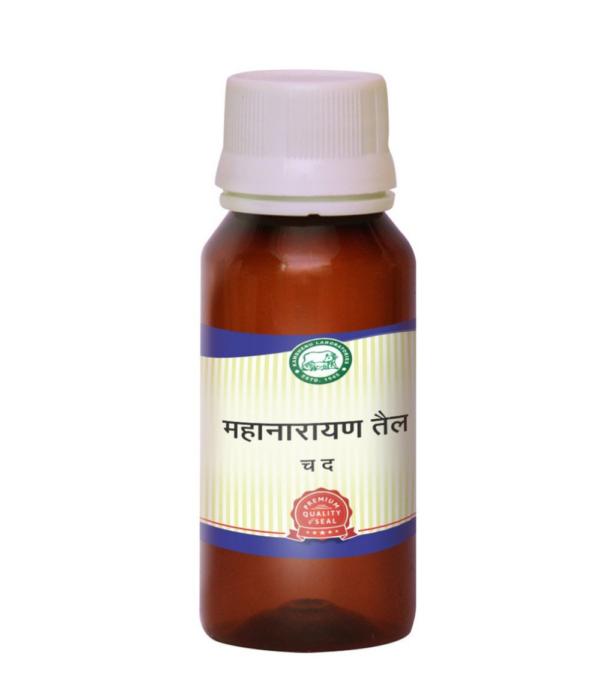 Kamdhenu Mahanarayana Taila - 100 ml